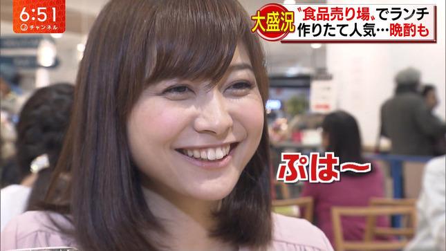 久冨慶子 おかずのクッキング スーパーJ 全日本大学駅伝 9