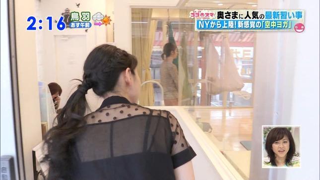 古川枝里子 ゴゴスマ 01