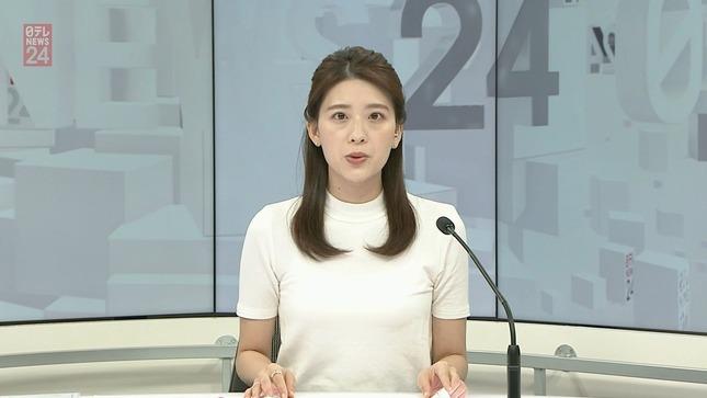 郡司恭子 深層NEWS NNNストレイトニュース ミヤネ屋 10
