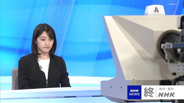 赤木野々花 日本人のおなまえっ! うたコン NHKニュース7 3