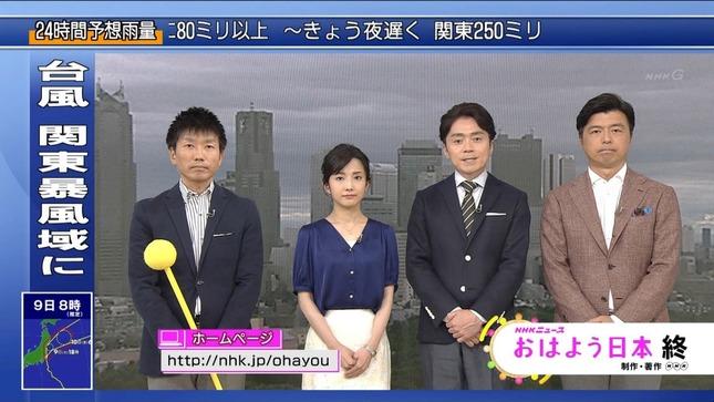 林田理沙 ブラタモリ おはよう日本 13