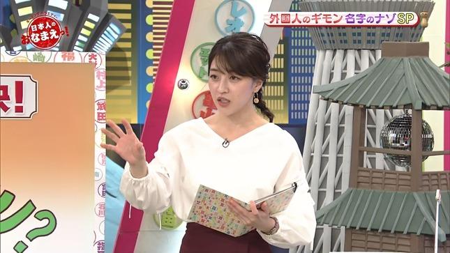 赤木野々花 日本人のおなまえっ! うたコン 9