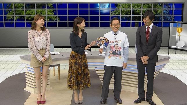 高見侑里 高田秋 BSイレブン競馬中継 うまナビ!イレブン 7