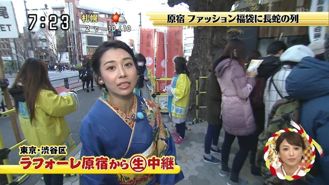 杉野真実 新春シューイチ 箱根駅伝 6