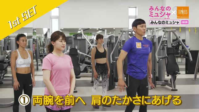 尾崎里紗 ミュシャ体操 13