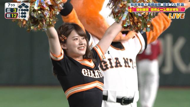尾崎里紗 プロ野球「巨人×広島」 12