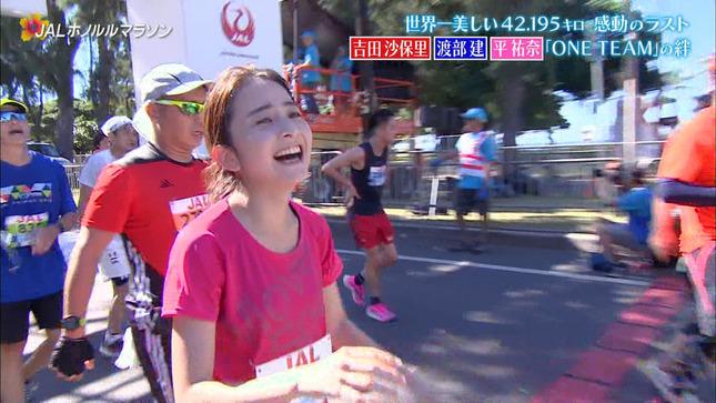 日比麻音子 第47回JALホノルルマラソン 14