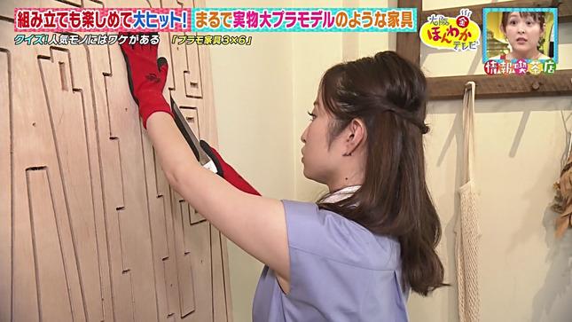 佐藤佳奈 大阪ほんわかテレビ 3