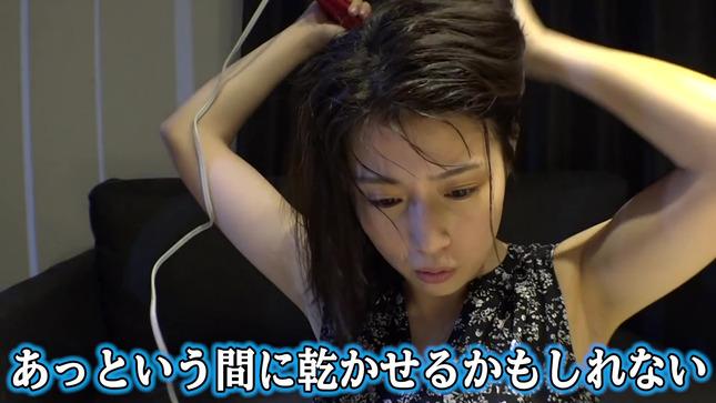 田中萌 美容グッズ漬け生活! テンション上がった度でランキング 11