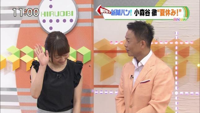 枡田絵理奈 ひるおび! 42