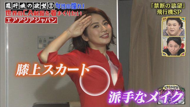 久保田直子 マツコ&有吉 かりそめ天国 14