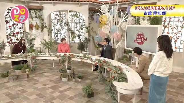 赤木野々花 土曜スタジオパーク 日本人のおなまえっ! 5