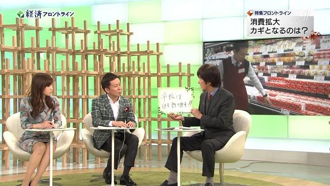 竹内優美 経済フロントライン 7