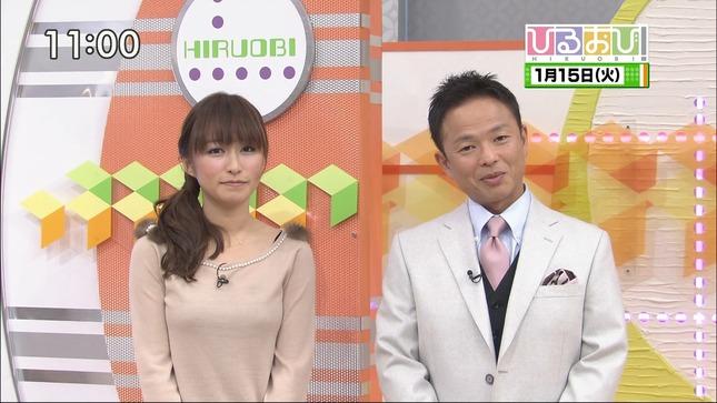 枡田絵理奈 ひるおび! ニットセーターのおっぱい 01