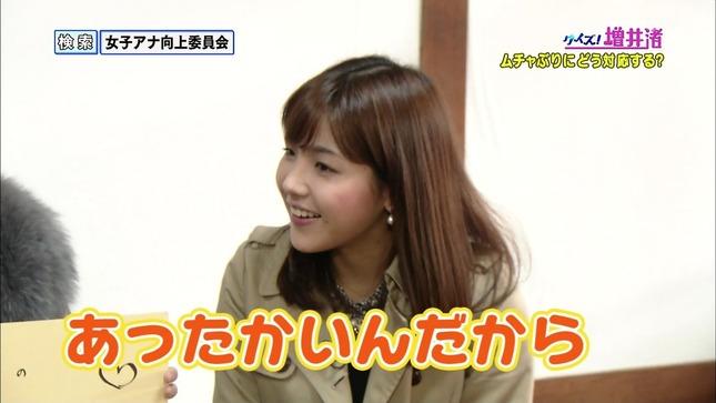 増井渚 YTV女子アナ向上委員会ギューン 02