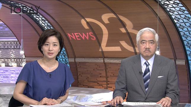 膳場貴子 News23 06