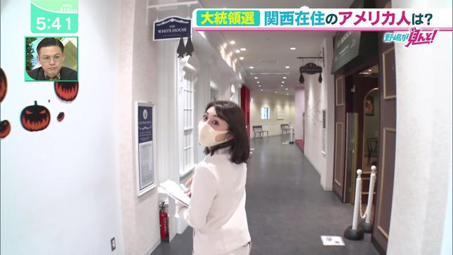 野嶋紗己子 ちちんぷいぷい 10