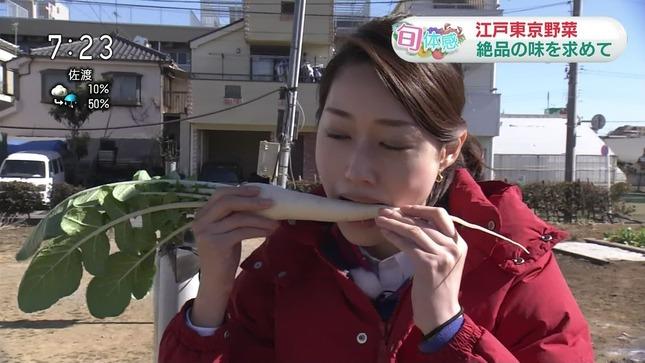 牛田茉友 おはよう日本 2