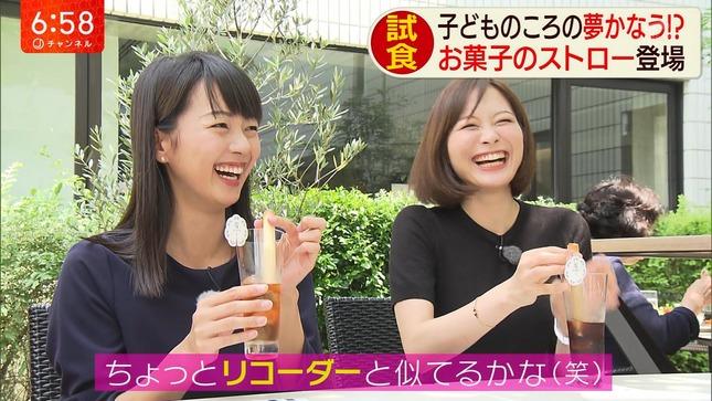 久冨慶子 紀真耶 スーパーJチャンネル 10