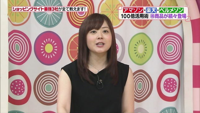 川田裕美 水卜麻美 ヒルナンデス! うわっ!ダマされた大賞 18