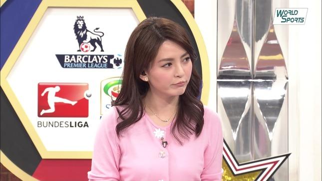 深津瑠美 ワールドスポーツSOCCER 10