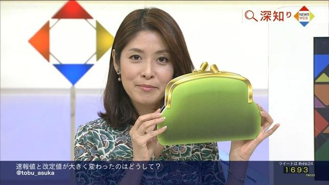 鎌倉千秋 NEWSWEB 17