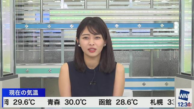 角田奈緒子 ウェザーニュースLiVE 12
