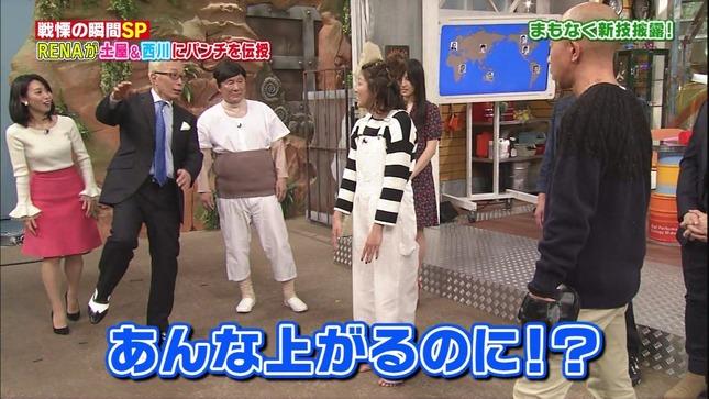 杉野真実 世界まる見え!テレビ特捜部2時間SP 10