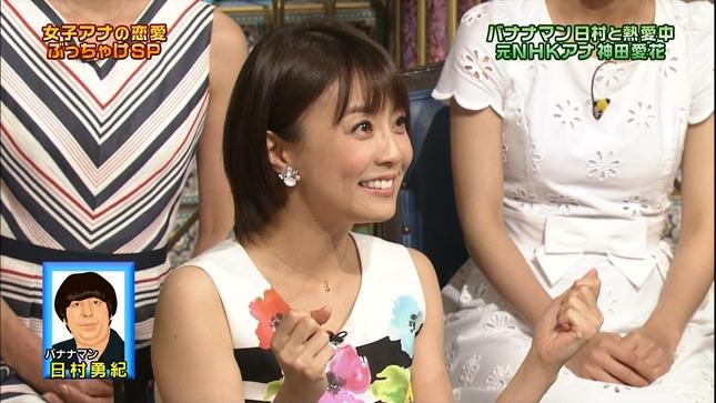 小林麻耶 さんま御殿3時間SP女子アナ軍団の逆襲! 03