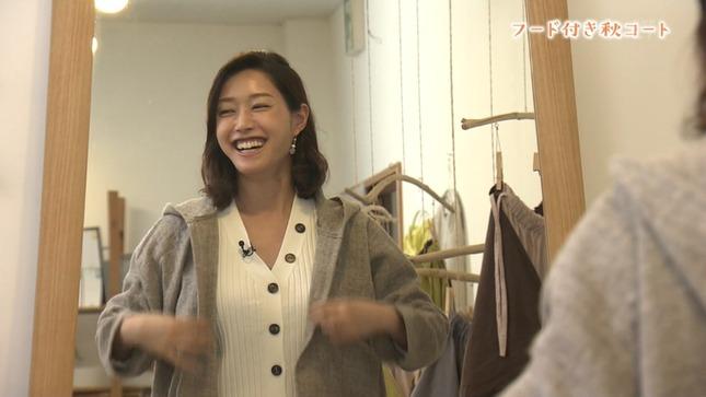 牛田茉友 すてきにハンドメイド 3