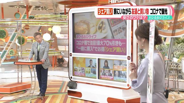 野村彩也子 ひるおび! TBSニュース 9