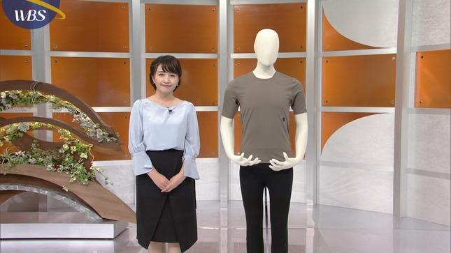 大江麻理子 相内優香 ワールドビジネスサテライト 7
