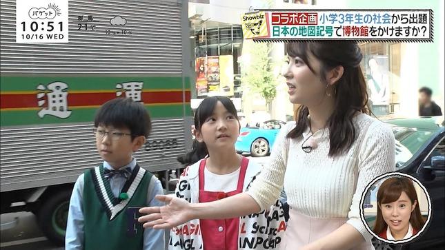 佐藤真知子 バゲット ズームイン!!サタデー 8