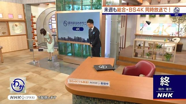 鎌倉千秋 週刊まるわかりニュース 14