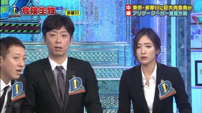吉田明世 橋本マナミ サンジャポ 超S級危険生物 15