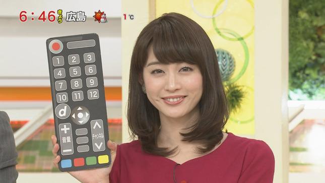 新井恵理那 グッド!モーニング 所さんお届けモノです 10