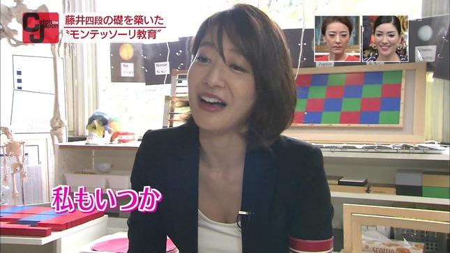 吉田明世 サンデー・ジャポン 10