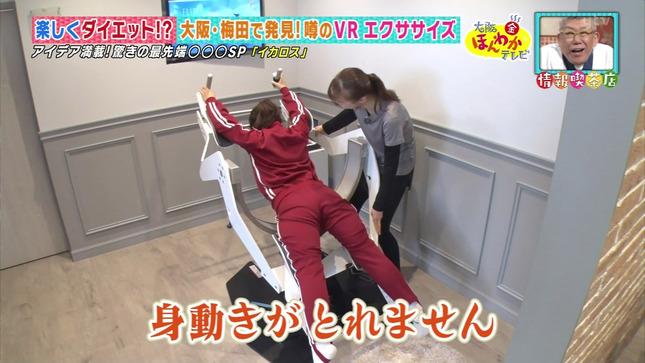 諸國沙代子 大阪ほんわかテレビ 15