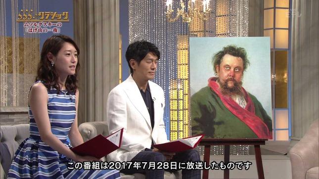 牛田茉友 らららクラシック 9