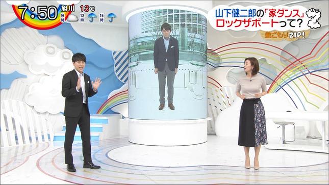 徳島えりか ZIP! ZIP!+3 7