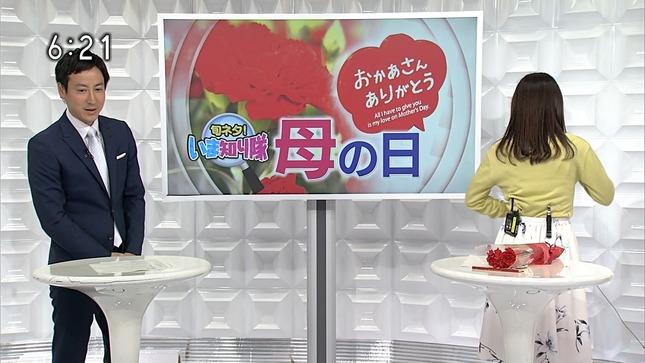 坂元楓 新潟ニュース610 5