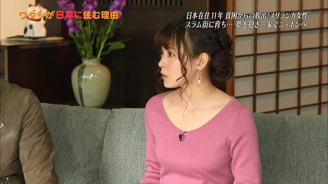 繁田美貴 ワタシが日本に住む理由 6