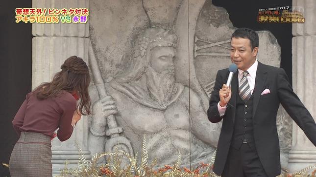 速水里彩 東海テレビ感謝祭2017 4