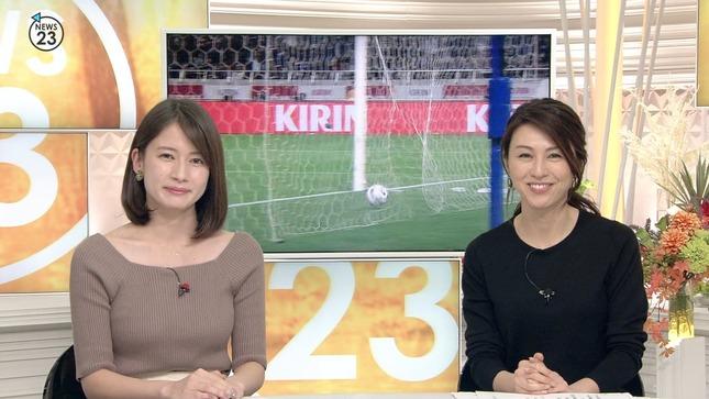 宇内梨沙 News23 3