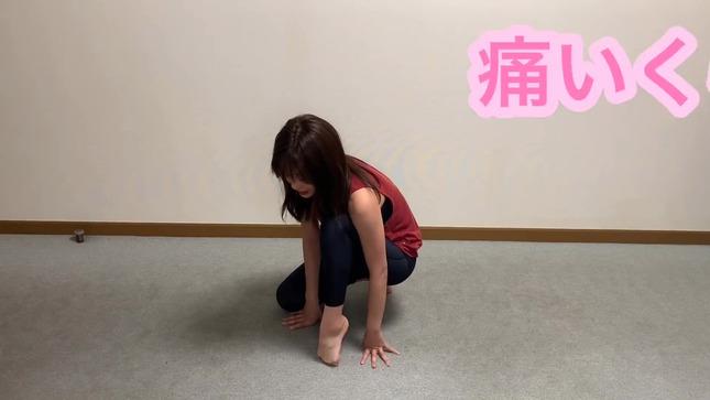 岡副麻希 まきまきチャンネル 22