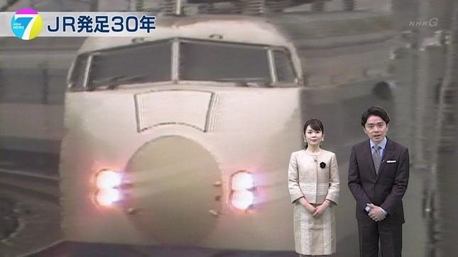 橋本奈穂子 NHKニュース7 16