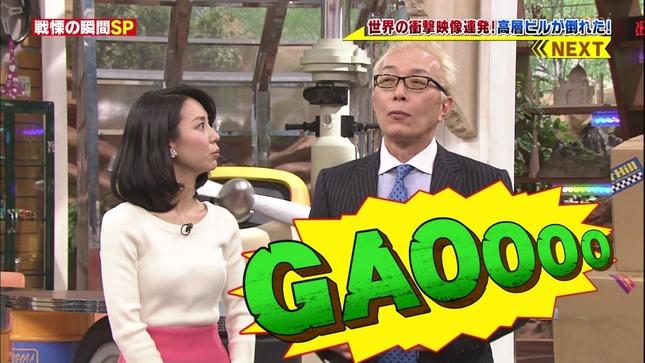 杉野真実 世界まる見え!テレビ特捜部2時間SP 3