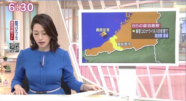牛田茉友 ニュースほっと関西 NHKニュース 9