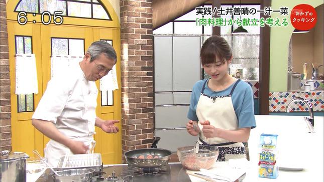 久冨慶子 おかずのクッキング スーパーJチャンネル やべっちFC 8