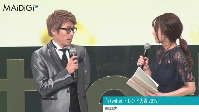 宇垣美里 #Twitter トレンド大賞 2019 9